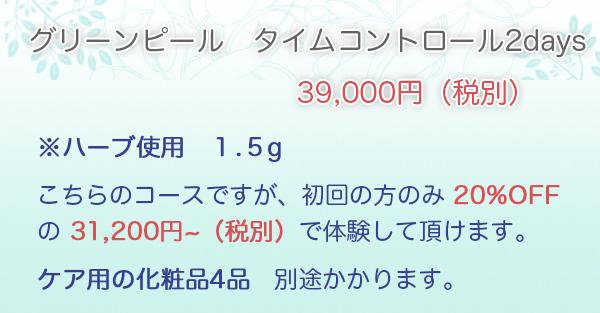 gp_menu7
