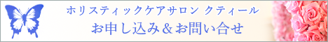 omousikomibana