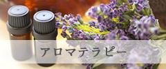aroma_bana